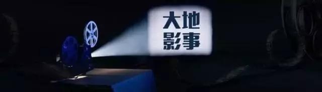 大地电影集团——夯实终端优势 拓展内容版图(图1)